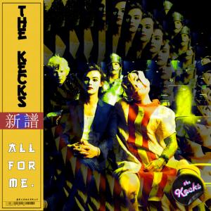 The Kecks, All For Me, Single, Song, Musik, Hamburg, Pop, Take Five